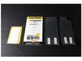 iPhone 5s/5用[ソリッドバンパー専用] Wrapsol液晶保護フィルムセット GIWR-306B-40832