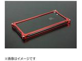 iPhone 8用 ソリッドバンパー レッド GI-402R