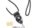 【HandLinker EXTRA】ハンドリンカーエクストラ携帯ネックストラップ(ブラック) 41-121269