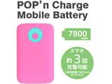 POPn Charge モバイルバッテリー [7800mAh・ピンク×ミントグリーン] POPN7800PSEPKMT