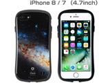 [iPhone 8/7専用]iFace First Class Universeケース(andromeda/アンドロメダ) 41-886106