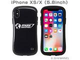 [iPhone XS/X専用]MARVEL/マーベル iFace First Classケース (スタークインダストリーズ) 41-896358