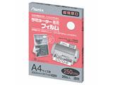 250ミクロンラミネーター専用フィルム 「アスミックス」(A4サイズ用 20枚) BH092