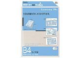 ラミネーター専用フィルム 「アスミックス」(B4サイズ用 20枚) BH114