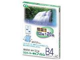 ラミネーター専用フィルム (B4サイズ用・特120枚) BH210
