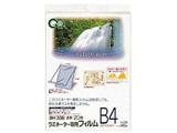 ラミネーター専用フィルム (B4サイズ用・エコ20枚) BH-338