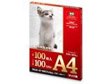 100ミクロンラミネーター専用フィルム (A4サイズ・100枚) F1011