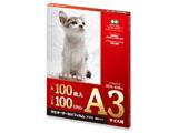 100ミクロンラミネーター専用フィルム (A3サイズ・100枚) F1013
