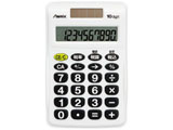 ビジネス電卓 (10桁) C1009W(ホワイト)