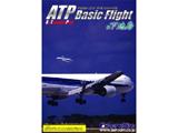 ATP BASIC FLIGHT IN下地島
