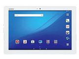 Xperia Z4 Tablet ホワイト SO-05G docomo