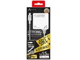 iPhone/iPod対応[Lightning] AC充電器 (1.5m・ホワイト) MFi認証  MAJ-STG15 WH