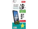 iPhone XR用 6.1用スタンダードガラスパネル VGP18MCL