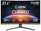 【新商品】MSIより31.5インチ湾曲型、フレッシュレート240Hz対応24.5インチゲーミングモニター販売中!