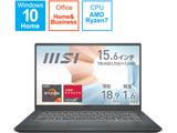 ノートパソコン Modern 15 A5M カーボングレイ Modern-15-A5M-579JP [15.6型 /AMD Ryzen 7 /メモリ:16GB /SSD:512GB /2021年7月モデル]