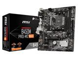 【在庫限り】 MSI B450M PRO-M2 MAX B450MPROM2MAX
