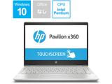 モバイルノートPC Pav x360 Convert 14-cd0122TU 5DB15PA-AAAG ミネラルシルバー [Pentium・14.0インチ・SSD 256GB]