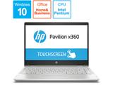 モバイルノートPC Pav x360 Convert 14-cd0122TU OHB 5DB15PA-AAAH ミネラルシルバー [Pentium・14.0インチ]