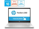 モバイルノートPC Pav x360 Convert 14-cd0123TU OHB 5EA32PA-AAAG ミネラルシルバー [Core i3・14.0インチ]