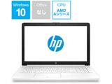 6MY38PA-AAAA ノートパソコン HP 15-db G1モデル ピュアホワイト [15.6型 /AMD Aシリーズ /HDD:1TB /メモリ:4GB /2019年4月モデル]
