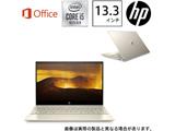 ノートパソコン ENVY 13-aq1000 ルミナスゴールド 8DP60PA-AAAB [13.3型 /intel Core i5 /SSD:256GB /メモリ:8GB /2019年11月モデル]