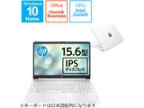 ノートパソコン 15s-fq1000 ピュアホワイト 2Z189PA-AAAB [15.6型 /intel Core i5 /SSD:256GB /メモリ:8GB /2020年8月モデル]
