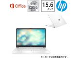 2Z190PA-AAAB ノートパソコン HP 15s-fq1066TU-OHB ピュアホワイト [15.6型 /intel Core i5 /SSD:512GB /メモリ:8GB /2020年6月モデル]