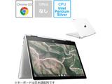 ノートパソコン Chromebook(クロームブック) x360 12b-ca0014 (コンバーチブル型)  1W4Z4PA-AAAA [12.0型 /intel Pentium /eMMC:64GB /メモリ:4GB /2020年9月モデル]