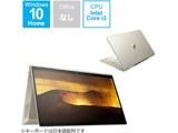 ノートパソコン ENVY x360 13-bd0000(コンバーチブル型)  28P04PA-AAAA [13.3型 /intel Core i3 /SSD:256GB /メモリ:8GB /2021年1月モデル]