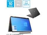 ノートパソコン HP Spectre x360 14-ea0041TU(コンバーチブル型) アッシュブラック 2U7A2PA-AAAA [13.5型 /intel Core i5 /メモリ:8GB /Optane:32GB /SSD:512GB /2021年1月モデル]
