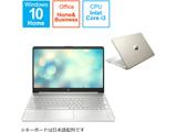 HP Laptop 15s-fq2000   46G72PA-AAAA [15.6型 /intel Core i3 /メモリ:8GB /SSD:256GB]