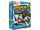 iToolsDVD変換2 【Windows10対応】