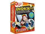 iToolsDVD変換2 for iPhone/iPad 【Windows10対応】