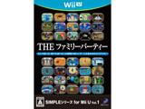 【在庫限り】 SIMPLEシリーズ for WiiU Vol.1 THEファミリーパーティー 【Wii Uゲームソフト】