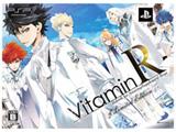 【在庫限り】 VitaminR Limited Edition【PSP】