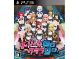 【在庫限り】 DREAM C CLUB Gogo 【PS3ゲームソフト】