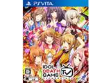 アイドルデスゲームTV 【PS Vitaゲームソフト】