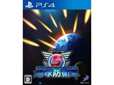 地球防衛軍5 【PS4ゲームソフト】
