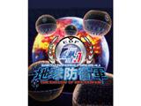 地球防衛軍4.1 THE SHADOW OF NEW DESPAIR 【PC】 ※オンライン環境必須商品