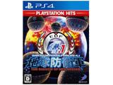 地球防衛軍4.1 THE SHADOW OF NEW DESPAIR PlayStation Hits 【PS4ゲームソフト】