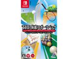 THE 体感!スポーツパック 〜テニス・ボウリング・ゴルフ・ビリヤード〜 【Switchゲームソフト】