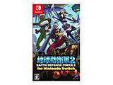 地球防衛軍2 for Nintendo Switch 【Switchゲームソフト】