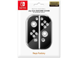 Joy-Con SILICONE COVER for Nintendo Switch ブラック 【Switch】 [NJS-001-1]