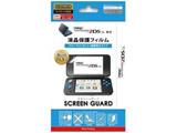 スクリーンガード for Newニンテンドー2DS LL (ブルーライトカット+指紋防止タイプ) JSG-001[New2DS LL]