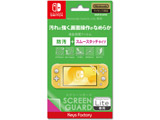 SCREEN GUARD for Nintendo Switch Lite(防汚+スムースタッチタイプ) HSG-002 【Switch】