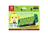 【03/20発売予定】 きせかえセット COLLECTION for Nintendo Switch どうぶつの森Type-B