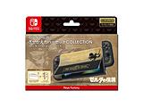 きせかえカバーセット COLLECTION for Nintendo Switch ゼルダの伝説 CKS-009-1
