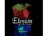 Sound Horizon / Elysion 〜楽園への前奏曲〜 CD
