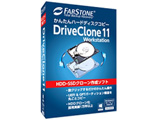 〔Win版〕 ハードディスクかんたんコピー DriveClone 11 Workstation