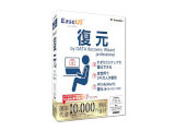 〔Win版〕 EaseUS 復元 by Data Recovery Wizard